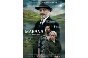 bu_mahana