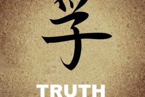 Die innere Wahrheit