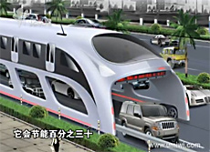 3d-express-coach