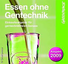 essenohnegentechnik_1