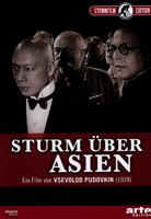 sturm_asien_1